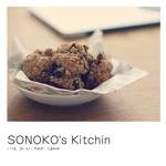 SONOKO's Kitchin