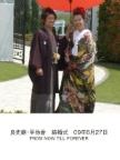 良史継・早弥香 結婚式 09年6月27日