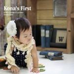 Kona's First