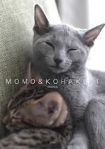 MOMO&KOHAKU 1