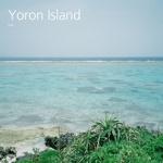 Yoron Island