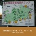 秋の旅行(2008.10.15~16)