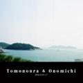 Tomonoura & Onomichi