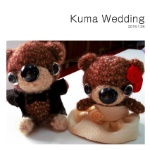 Kuma Wedding