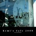 Kemi's Cafe 2008