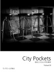 City Pockets