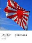 JMSDF  yokosuka