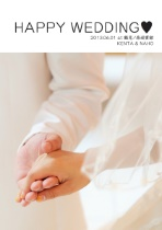 HAPPY WEDDING♥