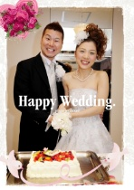 Happy Wedding.