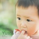 Yushi 1