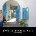 2009 in TUNISIA No.1