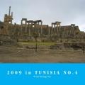 2009 in TUNISIA NO.4