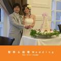 智 幸 & 絵 理 Wedding