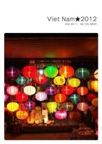 Viet Nam★2012