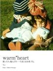 warm*heart