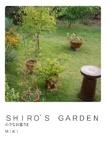 SHIRO'S GARDEN