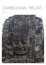 CAMBODIAN  RELIEF