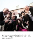 Marriage☆2010・5・15