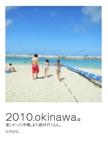 2010.okinawa。