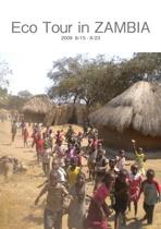 Eco Tour in ZAMBIA