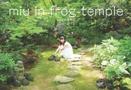 miu in frog-temple