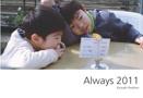 Always 2011