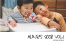 ALWAYS 2008 vol.1