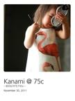 Kanami @ 75c