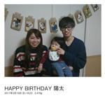 HAPPY BIRTHDAY 陽太