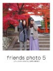 friends photo 5