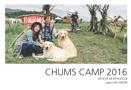 CHUMS CAMP 2016
