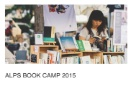 ALPS BOOK CAMP 2015