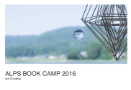 ALPS BOOK CAMP 2016