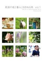 英国の庭と暮らしを訪ねる旅  vol.1