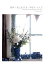 英国の庭と暮らしを訪ねる旅 vol.3