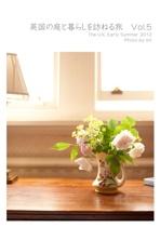 英国の庭と暮らしを訪ねる旅 Vol.5
