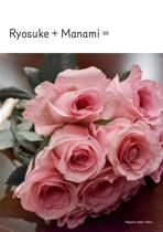 Ryosuke+Manami=