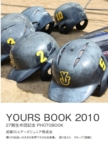 YOURS BOOK 2010