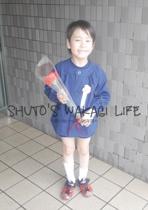 SHUTO's WAKAGI LIFE