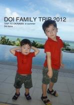 DOI FAMILY TRIP 2012