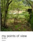 my points of view