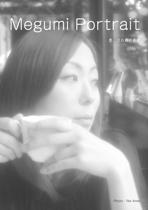 Megumi Portrait