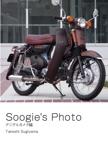 Soogie's Photo