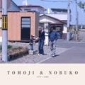 TOMOJI & NOBUKO