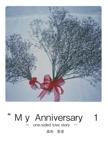 """"""" My Anniversary 1"""