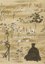 Teio Collection