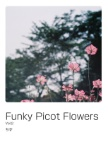 Funky Picot Flowers