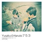 Yusaku☆Haruto753