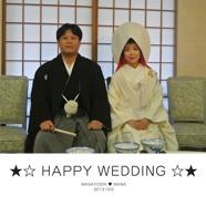 ★☆ HAPPY WEDDING ☆★