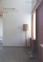 中津川写真館